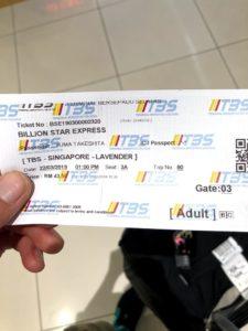 シンガポール行きチケット