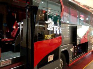 シンガポール行きバス