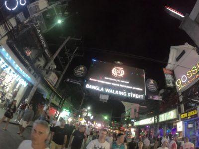 ウォーキングストリート