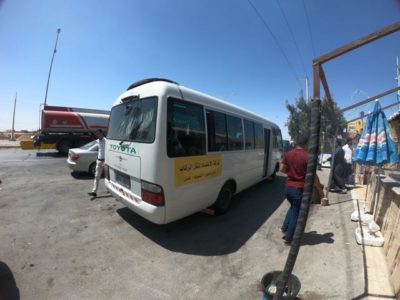 ワディムーサ行きバス